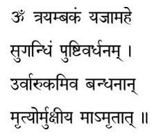 Mahamrityunjay