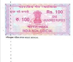 Stamp Paper Vendor